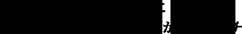 悩める紫外線ダメージに進化したハイドロキノンがアプローチ