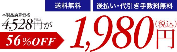 毛穴 プログラム4 トライアルセット(7日分) 1,800円/365日返金保証・たっぷり7日間・送料無料・代引き手数料無料