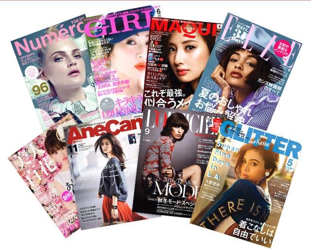 掲載された雑誌の例